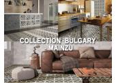 Bulgary Mainzu 20x20